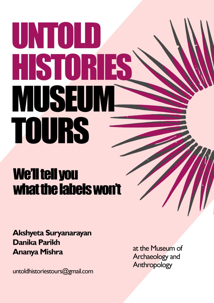 Untold Histories museum tours poster. It is pink with a darker pink design.